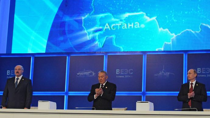 Eurasian Economic Union – a new reality in world affairs
