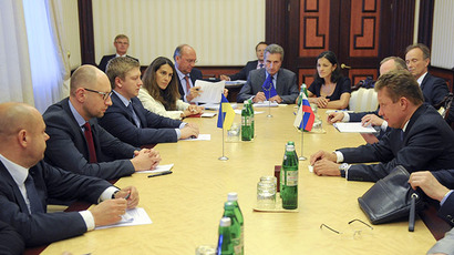 'Ukraine govt negotiating tactics designed to make Moscow crazy'