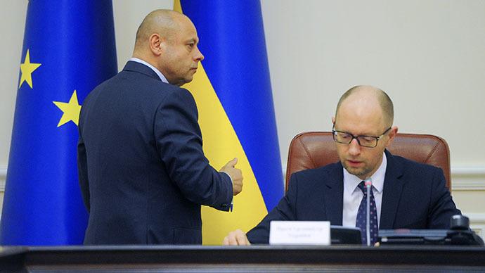 'Oligarchs comprising Ukrainian govt pursue only their own interests'