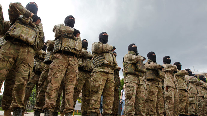 'Ceasefire announced by Kiev might be a prelude to the bigger military operation'