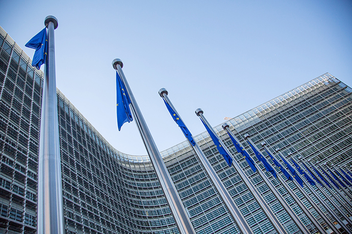 European Commission headquarters at the Berlaymont Building in Brussels (AFP Photo)