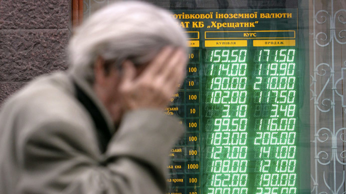 IMF pushes Ukraine to 'voluntarily commit suicide'