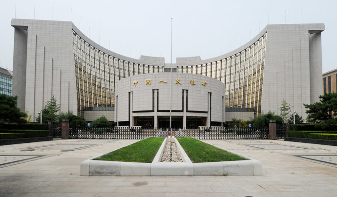 Chinese central bank in Beijing (AFP Photo / Mark Ralston)