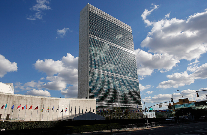 Clouds are reflected off the Secretariat Building (C) of the UN headquarters in New York (Reuters)