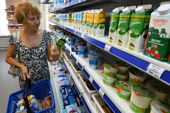 RIA Novosti / Alexander Kondratyuk