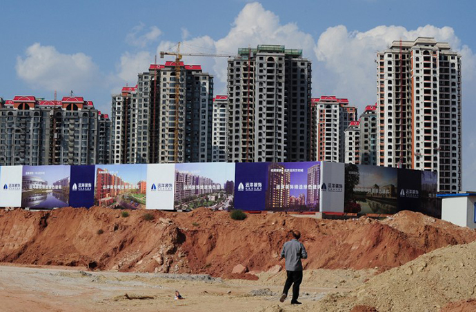 The city of Ordos, China (AFP Photo / Mark Ralson)