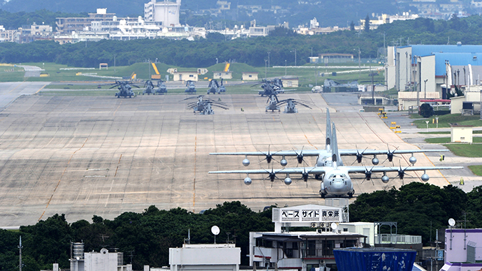 'US base to move ahead in the face of Okinawan resistance'