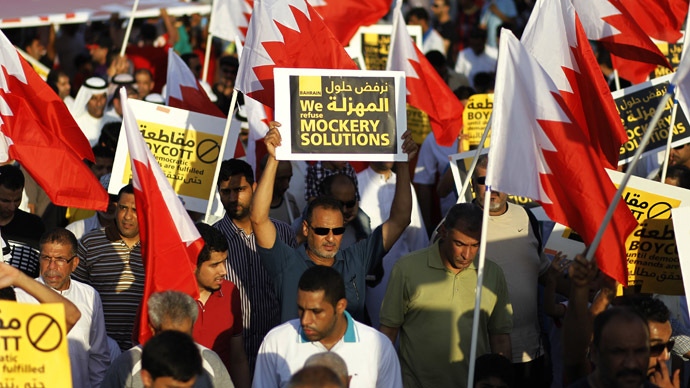 'West silent on Bahraini rights abuse to retain military bases'