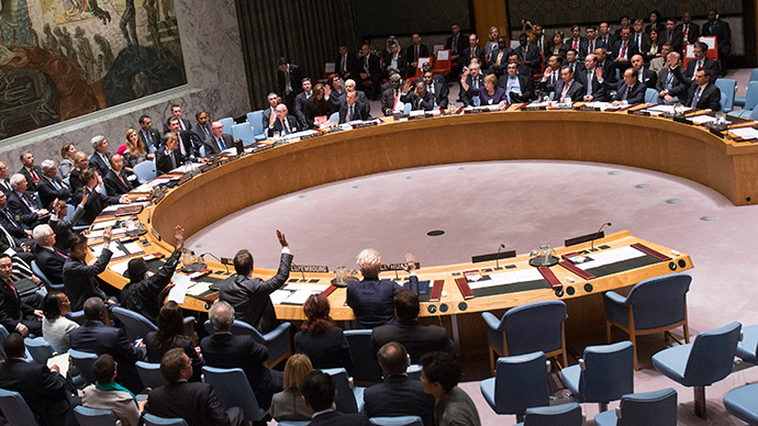 UN Security Council: Why is the veto right so important?