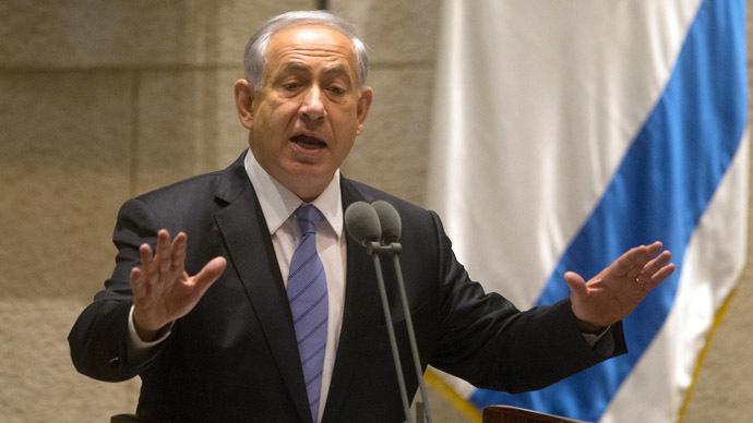 Israeli Prime Minister Benjamin Netanyahu (AFP Photo/Menahem Kahana)