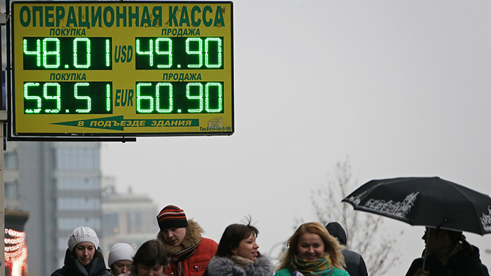 Currency exchange rate display on a street in Moscow (RIA Novosti / Anton Denisov)