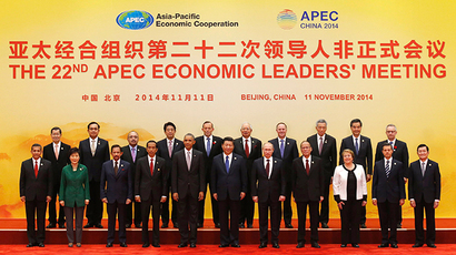 Multipolar trade in new era: Where 'Asian pivot' becomes vital to prosperity