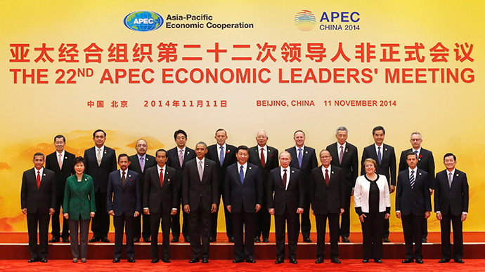 Multipolar trade in new era: Where 'Asian pivot' becomes vital to prosperity