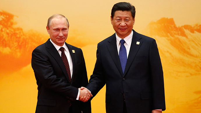 Asian vector of Russian policy