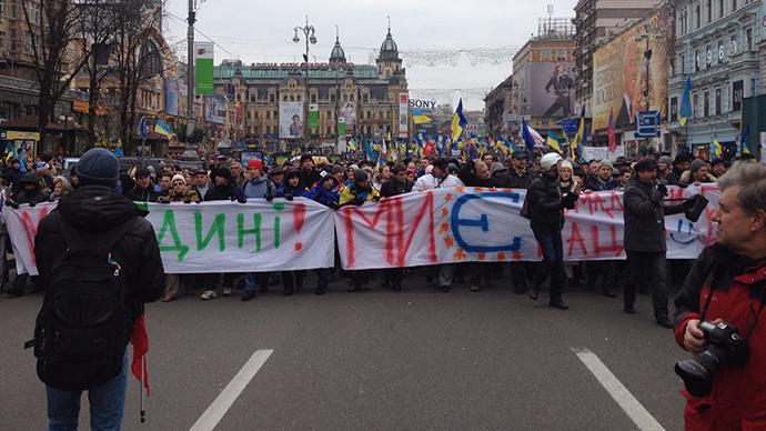 My Maidan memories: Living through Ukraine's nightmare year (Part 1)