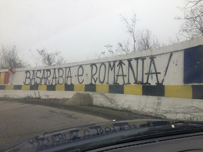 Near the Romania-Moldova Border. Image by Bryan MacDonald