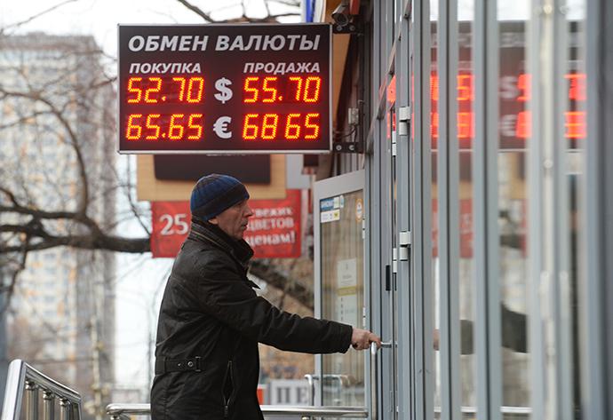 RIA Novosti / Kirill Kalinnikov