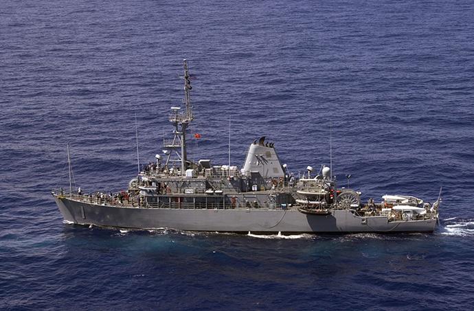 Avenger-class mine countermeasures ship (Image from wikipedia.com)