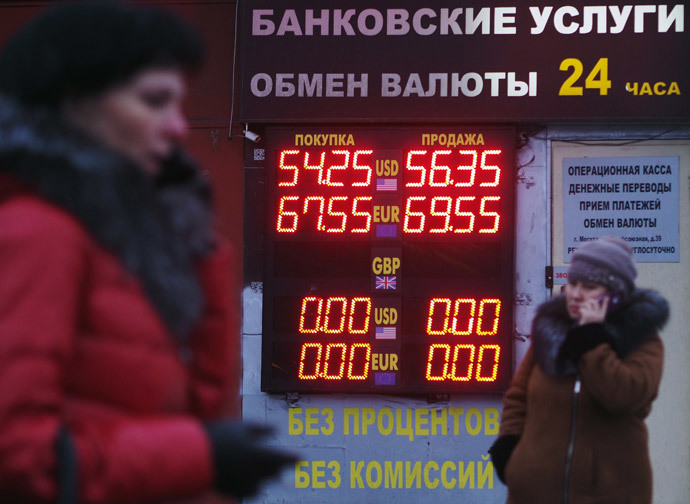 An information screen with dollar and euro exchange rate in Moscow. (RIA Novosti / Vladimir Pesnya)