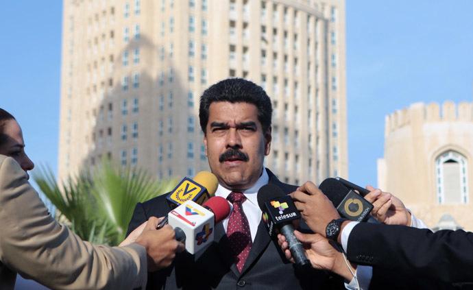 Venezuelan President Nicolas Maduro. (AFP Photo/Presidencia)