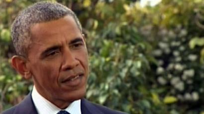 Screenshot from CNN video