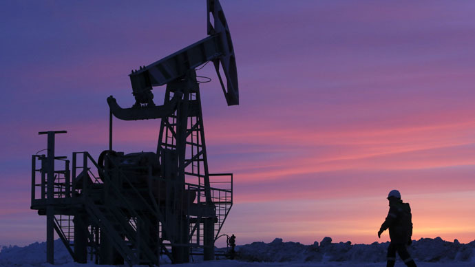 Oil price recovery 'inevitable'