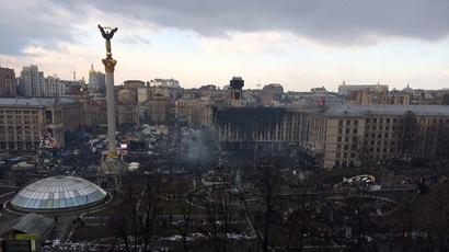 My Maidan memories: Living through Ukraine's nightmare year (Part 2)