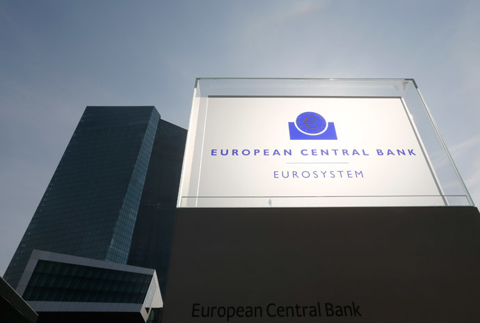 General view of the exterior of the European Central Bank (ECB) building on the inaugural of it's new headquarters in Frankfurt March 18, 2015. (Reuters / Wolfgang Rattay)