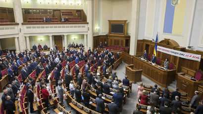 'Ukraine new spy law designed as provocation, opens whole can of worms'