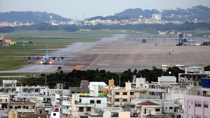 'US military in Okinawa: 70 years of crimes, militarism, pollution'
