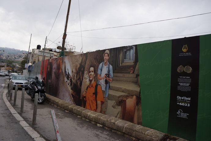 Excavation work on the site of demolished Palestinian homes (Photo by Nadezhda Kevorkova)