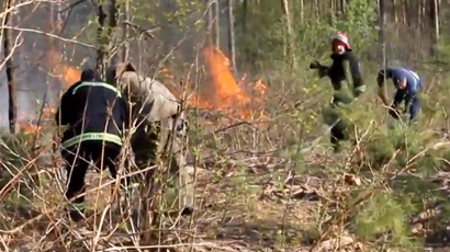 Chernobyl exclusion zone on fire again
