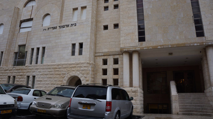 The synagogue where praying Jews were killed by two Palestinian teenagers (Photo by Nadezhda Kevorkova)