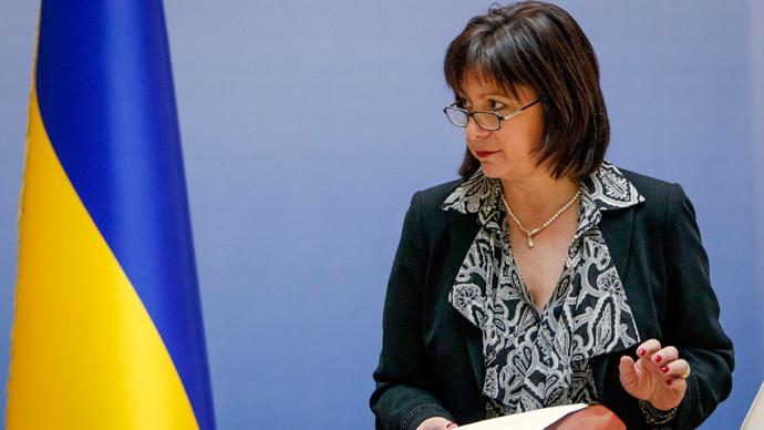 'Kiev blames Russia as Ukraine approaches default'