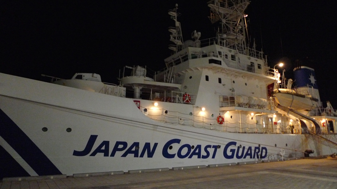 Сoast guard ship in Nagasaki.(Photo by Andre Vltchek)