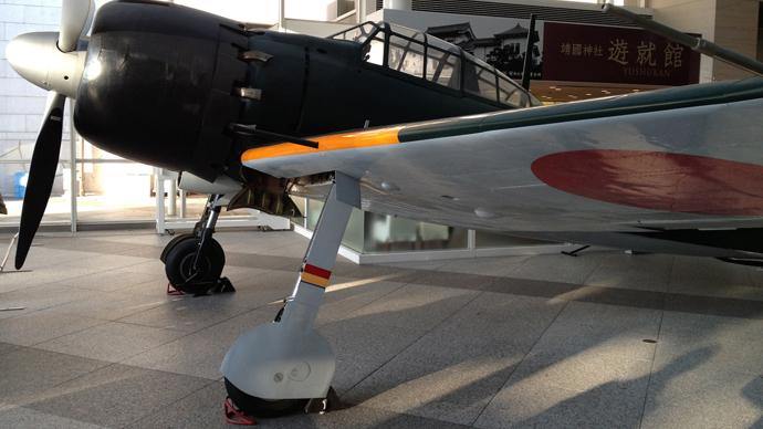 WWII fighter plane in Yakusuni Shrine.(Photo by Andre Vltchek)