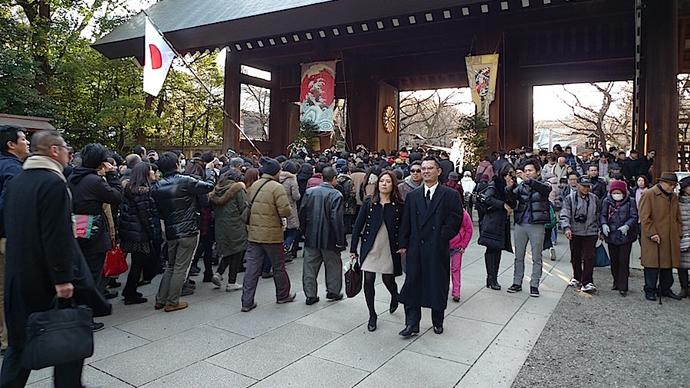 Entrance to the Yakusuni shrine.(Photo by Andre Vltchek)