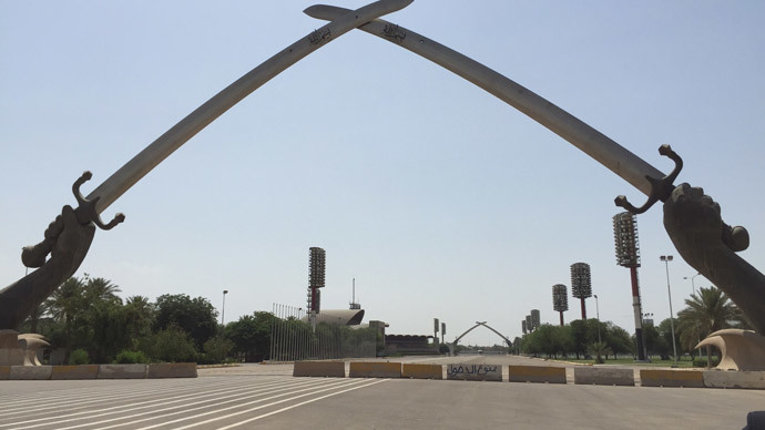 The 'Victory Arch' in Baghdad's green zone
