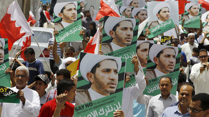 ​The criminalization of democracy in a Saudi vassal state