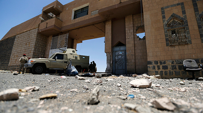 'Yemeni jailbreak will contribute to bloodshed, suffering'