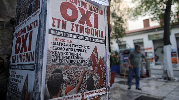 'Tying up economies like Germany & Greece was doomed to fiasco'