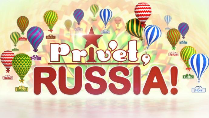 Priv'et Russia - March 25, 2014 Part 1