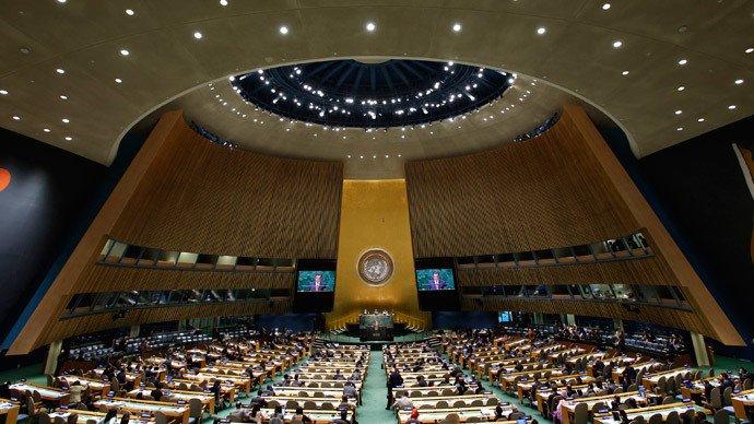 L'ONU : la France, les Etats-Unis et l'Arabie saoudite s'expriment sur l'antisémitisme