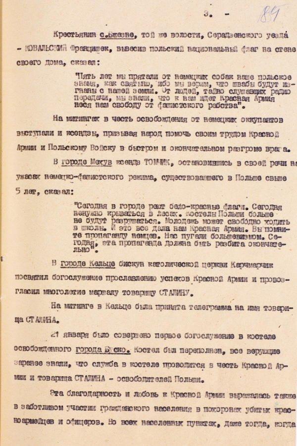 Document d'archive.
