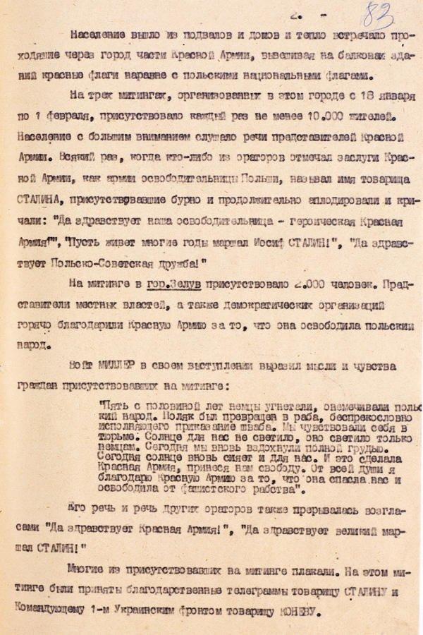 Le ministère russe de la Défense a publié des documents sur la libération d'Auschwitz