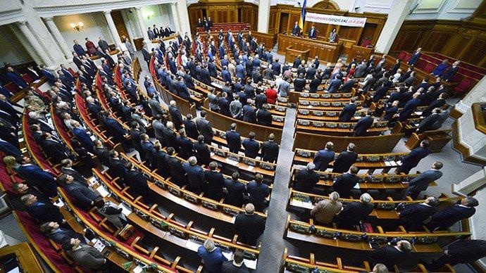 Ukraine : les députés veulent que l'ONU, l'OTAN et l'APCE qualifient la Russie d' « agresseur »