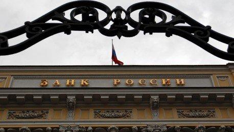 Russie : La Banque Centrale baisse son taux directeur à 15 % pour stimuler l'économie