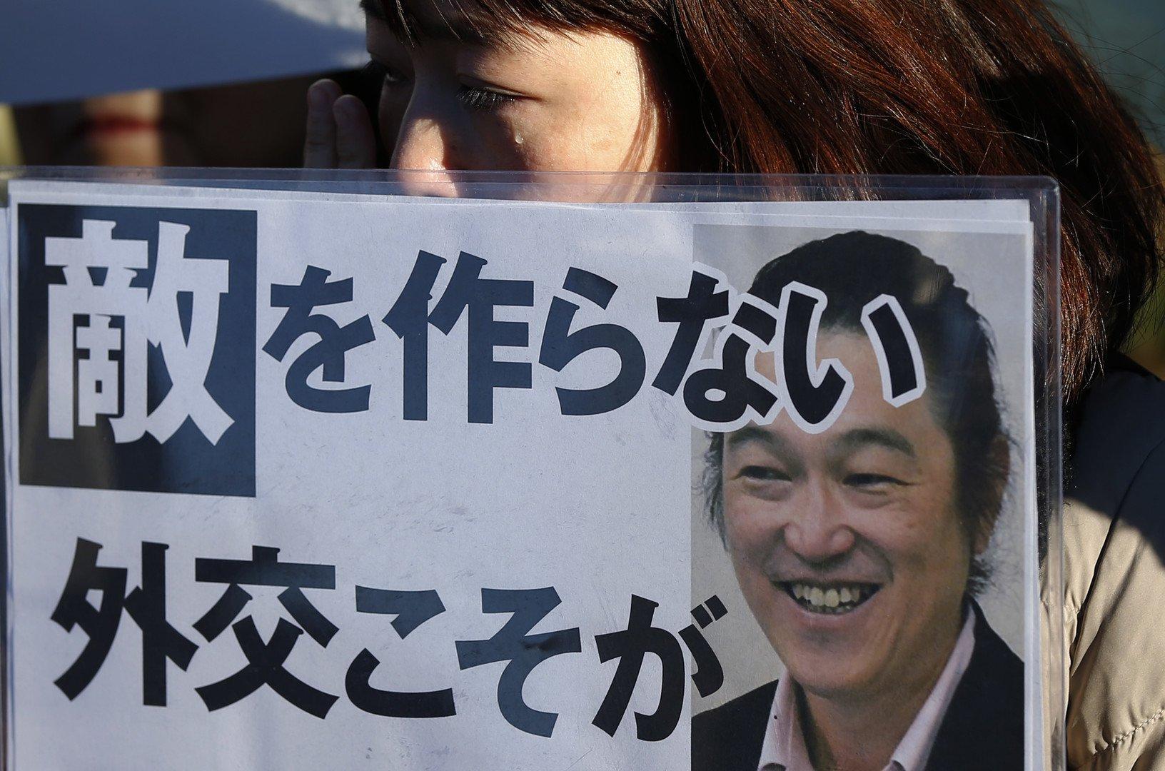 L'Etat Islamique a décapité l'otage japonais Kenji Goto