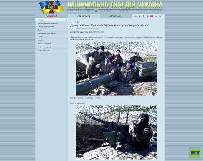 Ukraine de l'est : la trêve est généralement respectée