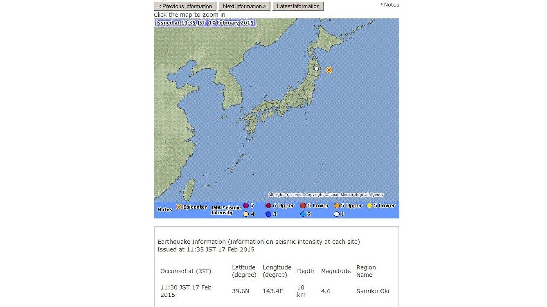 Epicentre du séisme (capture d'écran du site de l'Agence météorologique japonaise)